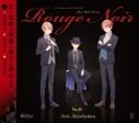 【キャラクターソング】双子の魔法使いリコとグリ Noir Revolution ミックスユニットシリーズ Rouge Noirの画像