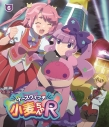 【Blu-ray】TV ナースウィッチ小麦ちゃんR vol.6の画像