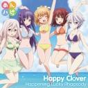 【キャラクターソング】あんハピ♪ Happening Lucky Rhapsody/Happy Cloverの画像