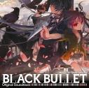 【サウンドトラック】TV ブラック・ブレット BLACK BULLET Original Soundtrackの画像