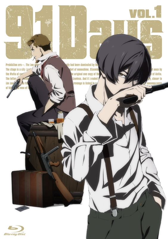 【Blu-ray】TV 91Days Vol.1