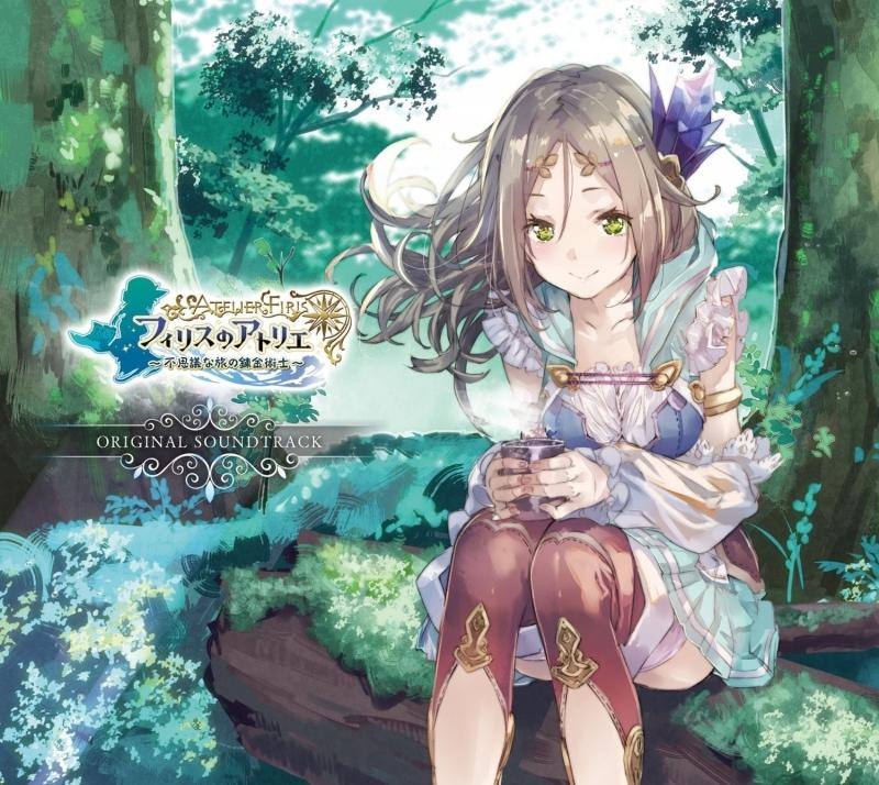 【サウンドトラック】ゲーム フィリスのアトリエ ~不思議な旅の錬金術士~ オリジナルサウンドトラック