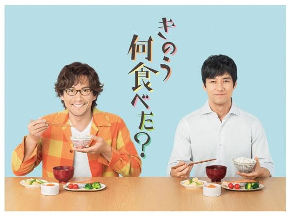 【Blu-ray】ドラマ きのう何食べた? Blu-ray BOX