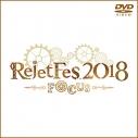 【DVD】Rejet Fes.2018-FOCUS-の画像