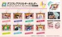 【グッズ-キーホルダー】A3! デコフレアクリルキーホルダー 春組BOX【再販】の画像