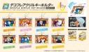 【グッズ-キーホルダー】A3! デコフレアクリルキーホルダー 夏組BOX【再販】の画像