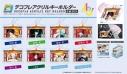 【グッズ-キーホルダー】A3! デコフレアクリルキーホルダー 冬組BOX【再販】の画像