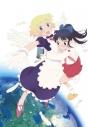 【Blu-ray】OVA アニメ文庫 百合星人ナオコサンの画像