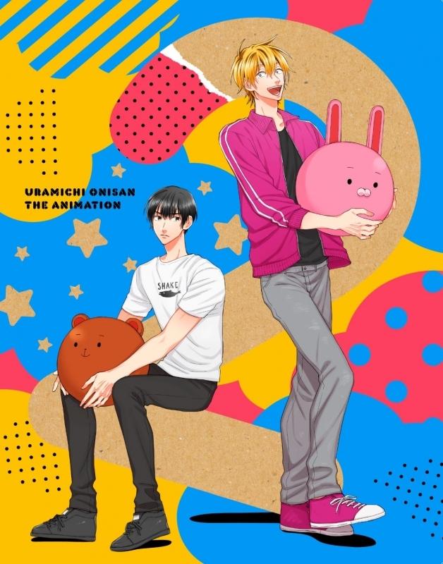 【Blu-ray】TV うらみちお兄さん vol.2