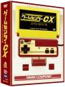 【DVD】ゲームセンターCX DVD-BOX16の画像