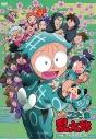 【DVD】TV 忍たま乱太郎 第24シリーズの画像