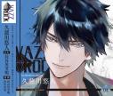 【キャラクターソング】VAZZROCK bi-colorシリーズ2ndシーズン4 久慈川悠人-sapphire×ruby-の画像