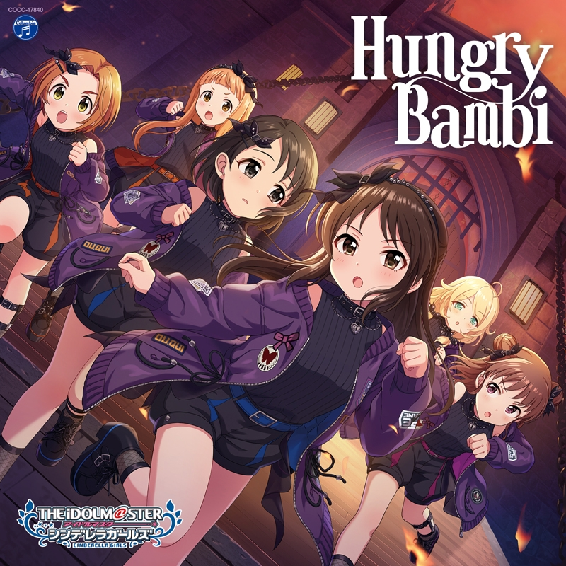 【キャラクターソング】THE IDOLM@STER CINDERELLA GIRLS STARLIGHT MASTER GOLD RUSH! 10 Hungry Bambi
