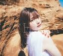 【アルバム】内田真礼/HIKARI 初回限定盤の画像