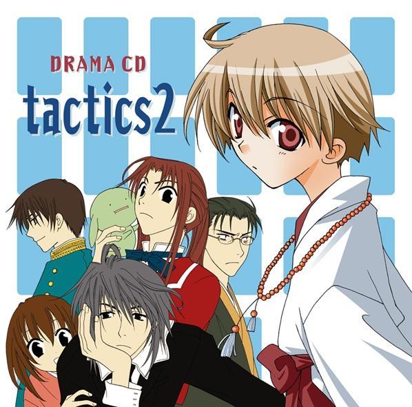 【ドラマCD】コミックブレイド ドラマCDシリーズ tactics 第2巻