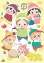 【DVD】TV 学園ベビーシッターズ 7 特装限定版の画像