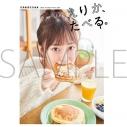 【グッズ-写真集】声優 石飛恵里花写真集「えりか、たべる。」の画像