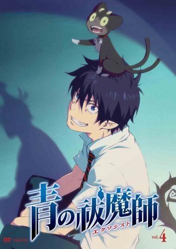 【DVD】TV 青の祓魔師 4 通常版