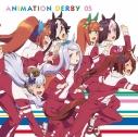 【アルバム】TV ウマ娘 プリティーダービー ANIMATION DERBY 05の画像