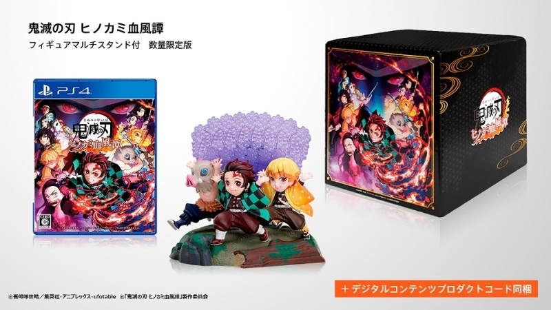【PS4】「鬼滅の刃 ヒノカミ血風譚」フィギュアマルチスタンド付き数量限定版