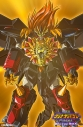 【Blu-ray】勇者王ガオガイガーFINAL&GGG Blu-ray BOXの画像