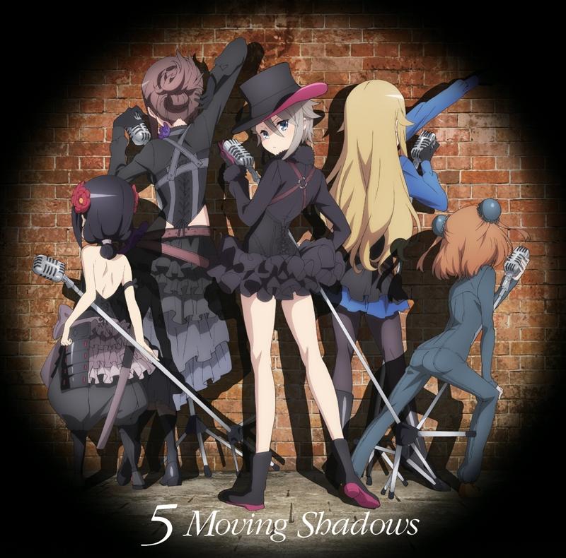 【アルバム】プリンセス・プリンシパル キャラクターソングミニアルバム 5 Moving Shadows