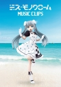 【DVD】ミス・モノクローム MUSIC CLIPSの画像