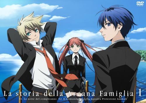 【DVD】TV アルカナ・ファミリア vol.1 初回生産限定版