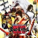 【サウンドトラック】ゲーム 戦国BASARA 真田幸村伝 オリジナル・サウンドトラックの画像