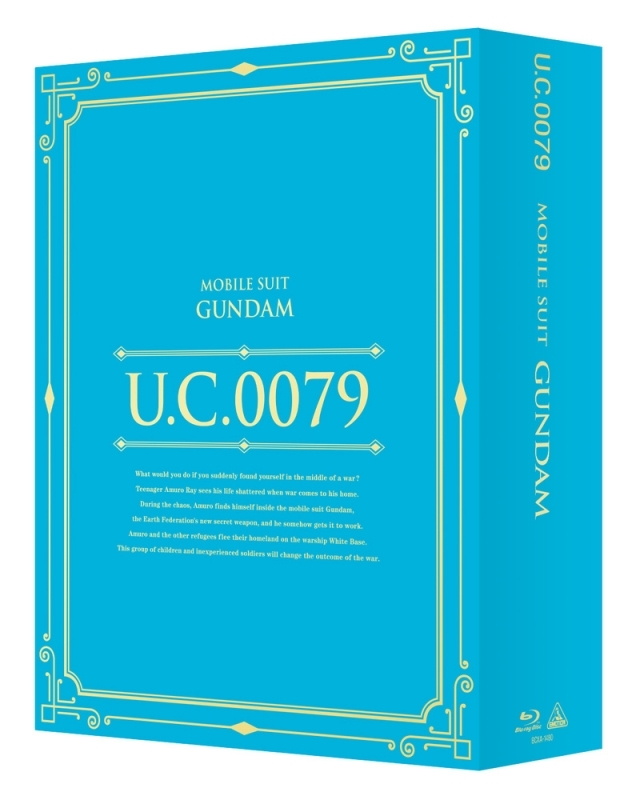 【Blu-ray】U.C.ガンダムBlu-rayライブラリーズ 機動戦士ガンダム
