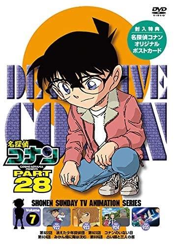 【DVD】TV 名探偵コナン PART28 Vol.7