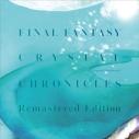 【サウンドトラック】ゲーム ファイナルファンタジー・クリスタルクロニクル リマスター オリジナル・サウンドトラックの画像