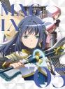 【Blu-ray】TV マギアレコード 魔法少女まどか☆マギカ外伝 5 完全生産限定版の画像