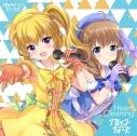 【キャラクターソング】オルタナティブガールズ キャラクターソング3 Heart Cleaning/リフレイン・ウォーズの画像