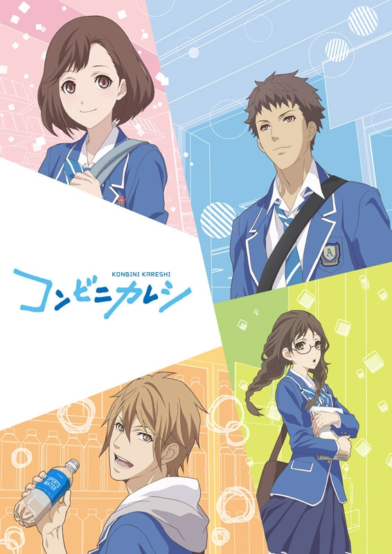 【Blu-ray】TV コンビニカレシ Vol.2 限定版