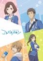 【Blu-ray】TV コンビニカレシ Vol.2 限定版の画像