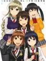【DVD】TV スクールガールストライカーズ Animation Channel vol.7 初回仕様版の画像