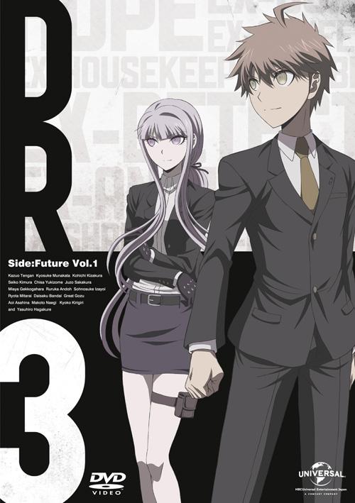 【DVD】TV ダンガンロンパ3 -The End of 希望ヶ峰学園- <未来編> I 初回生産限定版