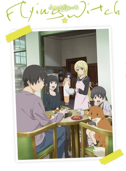 【Blu-ray】TV ふらいんぐうぃっち Vol.4