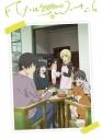 【Blu-ray】TV ふらいんぐうぃっち Vol.4の画像
