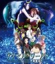 【Blu-ray】劇場版 アクセル・ワールド -インフィニット・バースト- 通常版の画像