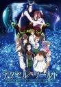 【DVD】劇場版 アクセル・ワールド -インフィニット・バースト- 通常版の画像
