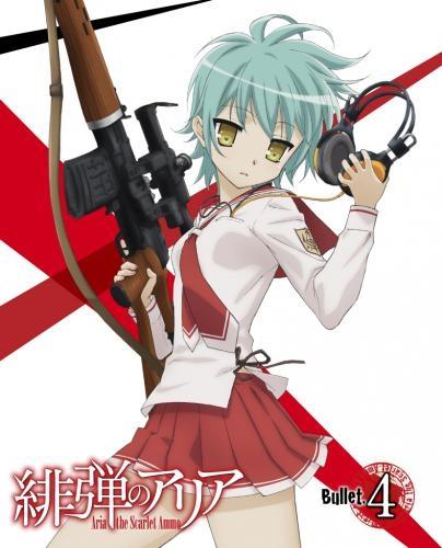 【Blu-ray】TV 緋弾のアリア Bullet.4