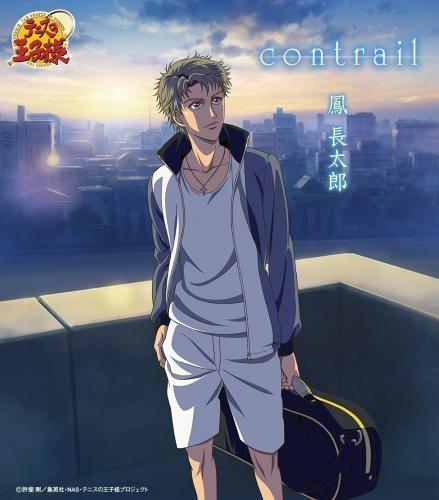 【キャラクターソング】テニスの王子様 「contrail」/鳳長太郎 初回生産完全限定盤