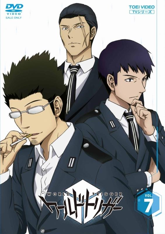 【DVD】TV ワールドトリガー VOL.7