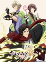 【Blu-ray】TV なむあみだ仏っ! -蓮台 UTENA- 第三仏 アニメイト限定版の画像