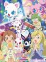 【DVD】TV ジュエルペット マジカルチェンジ DVD-BOX 1の画像
