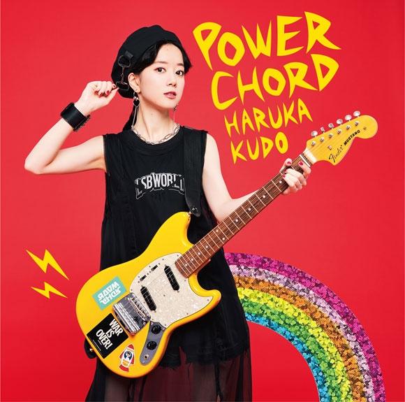 【アルバム】工藤晴香/POWER CHORD Type-C