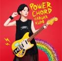 【アルバム】工藤晴香/POWER CHORD Type-Cの画像