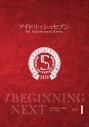 "【DVD】アイドリッシュセブン 5th Anniversary Event ""/BEGINNING NEXT"" DAY 1の画像"